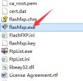 点击flashfxp.exe打开软件