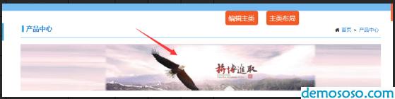 在页面中插入图片链接